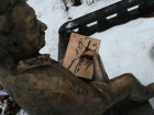 Фрагмент скульптуры Карлиса Рудевича