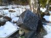 Кладбище «Baložu», Елгава, январь 2019 г. Изделие из карьерного гранита, Норвегия.