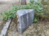 Кладбище «Baložu», Елгава, январь 2019 г. Изделие из местного полевого гранита.