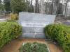 Неглубокая рельефная гравировка на надгробных памятниках