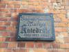 Католический собор, Елгава, лето 2019 г. Памятная табличка с ручной гравировкой.