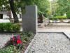 Сочетания гранита и нержавеющей стали (скульптор Глеб Пантелеев).