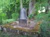 Немецкое лютеранское церковное кладбище в Сеце, волость Сецес, август 2019 г. Тыльная сторона памятника Фридрихсу Малбергсу (1824-1907).