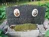 Немецкое лютеранское церковное кладбище в Сеце, волость Сецес, август 2019 г. Памятник на последнем захоронении кладбища.