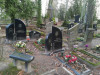 Baložu kapi, Jelgava, цыганское захоронение