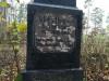 Кладбище «Vaiteņu», волость Вилцес, октябрь 2019 г. Сохранившийся памятник.