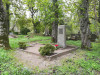 Кладбище Приедиена, г. Дурбе, май 2020 г. Памятник на месте захоронения Анны Мейеровиц.